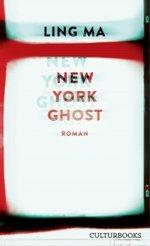 New York Ghost (Originaltitel: Severance, 2018). Book Cover